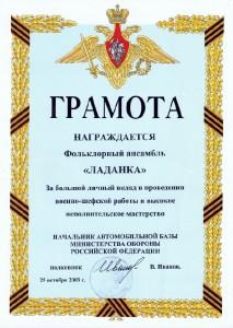 diplom-14b