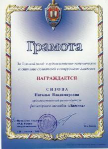 diplom-15b