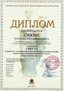 diplom-2b